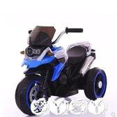 兒童摩托車 兒童電動摩托車小孩三輪車2-3-4-5-8歲大號寶寶遙控玩具車可坐人 【全館9折】
