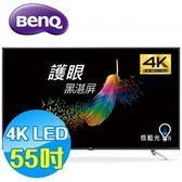 BenQ明基 55吋 4K 護眼LED液晶電視55IZ7500    下單前先確認是否有貨 三年全機保固