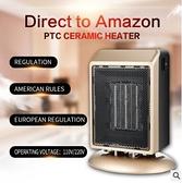 現貨 暖風小空調取暖器家用辦公室電暖氣浴室熱風扇暖風機igo