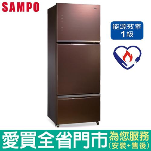 SAMPO聲寶530L三門變頻玻璃冰箱SR-A53GDV