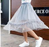 年終慶85折 女童紗裙半身裙2018冬裝新款中大童洋氣網紗公主裙子兒童百褶長裙 百搭潮品