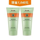 【寒冬肌膚修護專案】全效肌膚修護膏SKIN SAVER 50ml×2入