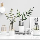 北歐陶瓷鐵絲水培花瓶創意擺件客廳插花現代簡約裝飾藝術品 qz5894【野之旅】
