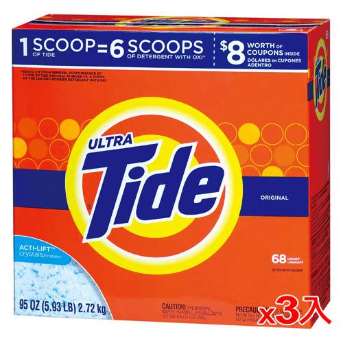 汰漬Tide超濃縮洗衣粉68匙 2.72kg*3(箱)【愛買】