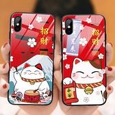 新年招財貓蘋果6splus手機殼iphonex女款網紅7/8plus