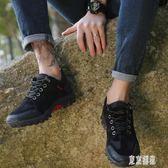 登山鞋男春夏透氣戶外越野山地運動鞋子網狀防滑軍綠色輕便徒步鞋LXY1881【東京潮流】
