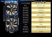顯示卡 獨立顯卡 影馳GTX1050Ti 4G大將 台式電腦游戲吃雞獨立顯卡 非1060 野外之家igo
