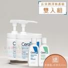 CeraVe適樂膚 長效潤澤修護霜454g 雙入組