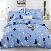 Artis 雙人加大床包/枕套三件組【 薄霧森林】雪紡棉