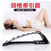 脊椎脊柱頸椎腰椎舒緩按摩牽引架矯正器彎曲側彎磁療拉伸架器 igo免運