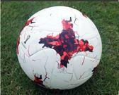 足球4號學生俄羅斯德甲五號比賽訓練耐磨足球