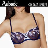 Aubade-激情克蕾兒D蕾絲薄襯內衣(深藍)CB