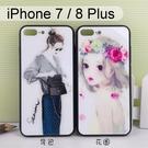 彩繪玻璃保護殼 iPhone 7 Plus / 8 Plus (5.5吋) 背包 花圈