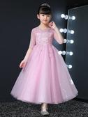 女童禮服女童公主裙花童主持人高端走秀兒童禮服小女孩蓬蓬紗洋氣童裝裙子 嬡孕哺