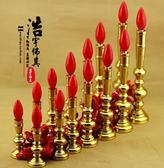 佛教用品電蠟燭純銅長明燈 純銅平燈 財神燈 供佛燈 觀音燈4-11寸 開學季特惠減88
