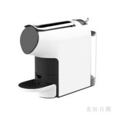 220V-240V咖啡機意式全自動小型家用辦公非速溶 3色款 FF1719【衣好月圓】