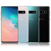 Samsung Galaxy S10 8G/128G【內附保護殼+保貼】