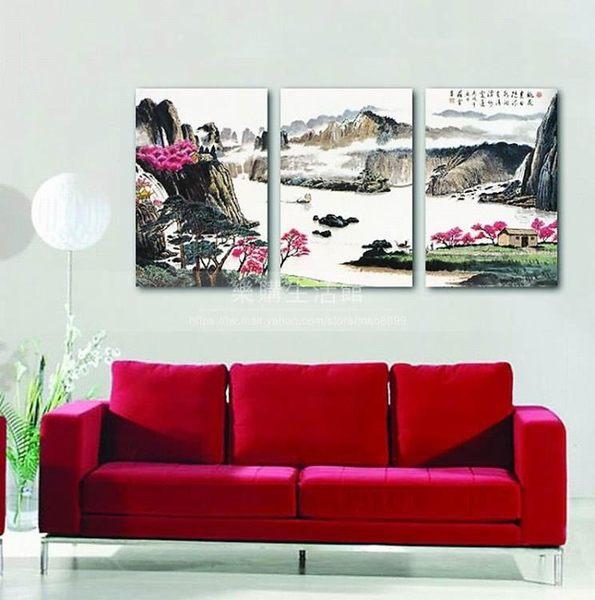 客廳裝飾壁畫/無框畫-山水畫【30*40*0.9三幅】LG-0311008