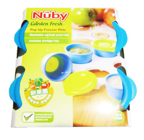 Nuby 鮮果園系列 食物冷凍儲存盒(4入) 5439