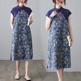 棉麻盤釦文藝風洋裝 獨具衣格 J3846