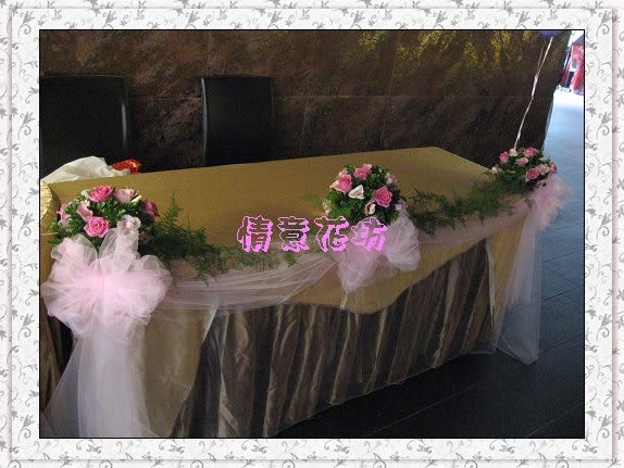婚禮會場佈置-浪漫鮮花佈置特惠專案3600元~情意花坊北縣永和市花店拼經濟心動專案~