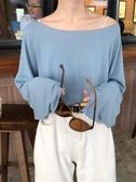 初秋 2019  版心機冰絲長袖t 恤女寬鬆薄款防曬罩衫上衣聖誕