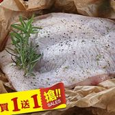 買6送6【愛上新鮮】鮮嫩無骨雞腿排(單支裝)6包組 共12包