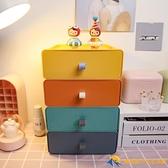 桌面收納盒抽屜式置物架學生書桌上文具儲物小盒子辦公室整理神器【勇敢者】