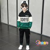 童裝男童秋裝套裝2018新款兒童韓版男孩帥氣兩件套中大童秋冬潮衣
