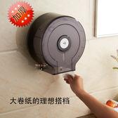 壁掛式廁所紙巾盒 圓形大卷筒紙盒 卷紙筒 圓紙筒 紙巾筒衛生間