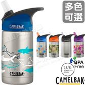 CamelBak 350ml 兒童不鏽鋼保溫水瓶_多色可選 Eddy吸管水壺/運動保冷壺/真空隔熱暖水瓶