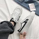 fcs帆布鞋女新款韓版小白百搭學生板鞋春季鞋子潮 聖誕節全館免運