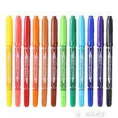 記號筆油性小雙頭小頭細頭馬克筆勾線筆兒童繪畫學生黑色美術生專用描邊勾邊筆彩色速乾防水筆