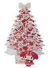 【卡漫城】 美樂蒂 聖誕樹 卡片 ㊣版 立體 站立 耶誕卡 My Melody 祝福 聖誕節 裝飾 三麗鷗