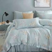 【金‧安德森】萊賽爾天絲《美芳》兩用被床包四件組 (標準雙人)