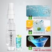 氣泡水機 sodaplus蘇打水機家用便攜式奶茶店氣泡水機商用碳酸冷飲料自制機JD交換禮物
