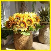 【新年鉅惠】仿真花束向日葵太陽花舞蹈道具室內家居餐廳電視柜裝飾假花擺件