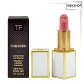Tom Ford 迷你設計師唇膏(Ultra Rich) 2g Lips & Girls Lip Color Ultra Rich(多色可選) - WBK SHOP
