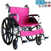 【海夫】富士康 鋁合金 加寬折背 高荷重 輕型輪椅 (FZK-F20)