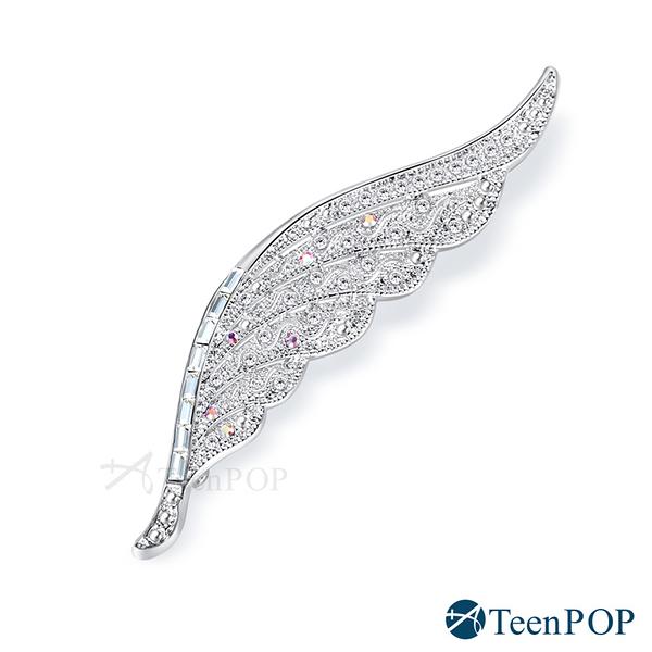 別針胸針 ATeenPOP 正白K 天使之羽 多款任選 羽毛 情人節禮物 母親節禮物