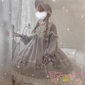 洛麗lolita裙子洛麗塔洋裝花嫁lo娘裙蘿莉套裝洛莉塔【聚可愛】