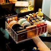 口紅盒子收納盒桌面化妝品置物架網紅梳妝臺多格大容量整理盒家用【勇敢者】