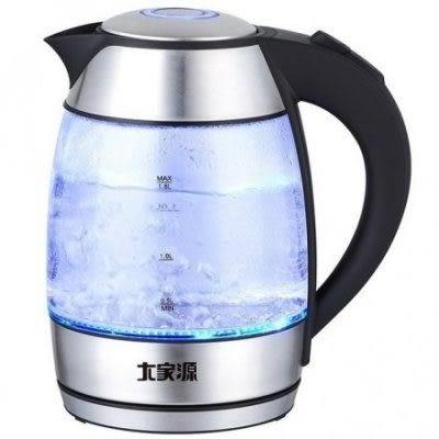 【居家cheaper】《免運費》♥大家源♥炫藍玻璃快煮壺 / 電茶壺 TCY-2658