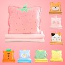 靠枕  辦公室抱枕被子兩用午睡毯子靠枕靠墊男女枕頭三合一空調被珊瑚絨