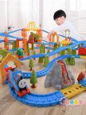 托馬斯小火車套裝多層電動軌道賽車兒童玩具益智3男孩5-6歲4 XW