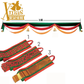 【X mas聖誕特輯】布旗吊飾(3m)(3款可選) W0733480