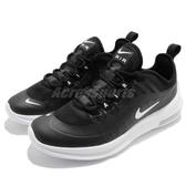 Nike 慢跑鞋 Air Max Axis GS 黑 白 女鞋 大童鞋 氣墊 基本款 運動鞋【PUMP306】 AH5222-001