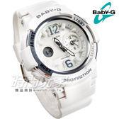 Baby-G BGA-210-7B4 潮流玩家運動球衣概念休閒錶 白X銀框 女錶 BGA-210-7B4DR CASIO卡西歐 復古復刻 白色