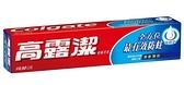 高露潔 含氟牙膏(清香薄荷) 50g