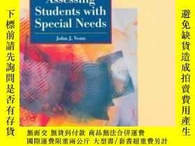 二手書博民逛書店Assessing罕見Students With Special Needs (2nd Edition)-評估有特